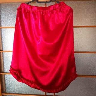アンダーカバー(UNDERCOVER)のUNDER COVER 赤色スカート(ひざ丈スカート)