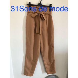 31 Sons de mode - 31Sons de mode ハイウエストテーパードパンツ