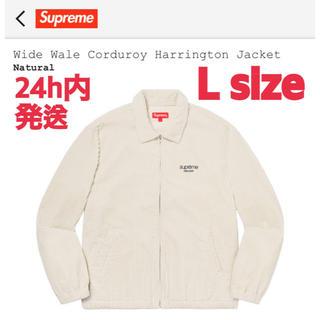 Supreme - Supreme Wide Corduroy Jacket Natural L