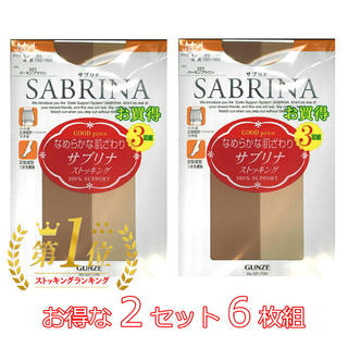 Sabrina - 【6足セット】サブリナ 透明感 素肌感 美脚パンスト ヌードベージュ L-LL
