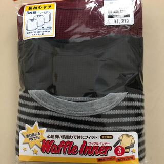 西松屋 - 新品未開封!ワッフルインナー ワッフルロンT 長袖シャツ 3枚セット 送料込!