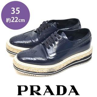 プラダ(PRADA)のプラダ ウィングチップシューズ ドレスシューズ 革靴 35(約22cm)(ローファー/革靴)