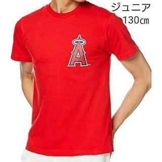マジェスティック(Majestic)の大谷翔平 Tシャツ ジュニア 130㎝ MM08ANG0099 Red(ウェア)