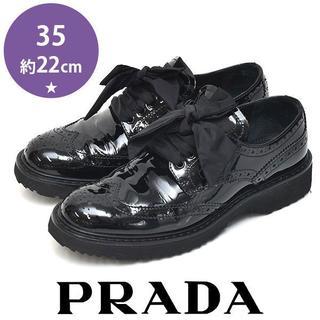 プラダ(PRADA)の美品❤プラダ ウィングチップシューズ ドレスシューズ 革靴 35(約22cm)(ローファー/革靴)
