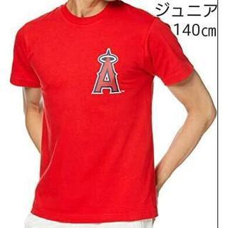 マジェスティック(Majestic)の大谷翔平 Tシャツ ジュニア 140㎝ MM08ANG0099 Red(ウェア)