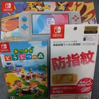 Nintendo Switch - Nintendo Switch Lite +  あつまれどうぶつの森 + 画面シ