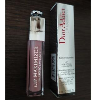 Christian Dior - 新品・未使用 ディオール アディクト リップ マキシマイザー #001