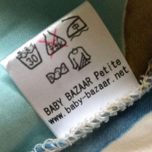 babyGAP(ベビーギャップ)の【未使用】ベビー バザール BABY BAZZAR ワンピース キャミソール キッズ/ベビー/マタニティのキッズ服女の子用(90cm~)(ワンピース)の商品写真