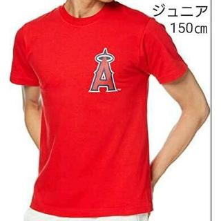 マジェスティック(Majestic)の大谷翔平 Tシャツ ジュニア 150㎝ MM08ANG0099 Red(ウェア)