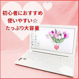 東芝 - 可愛いホワイト☆使い勝手良し☆初めてのノートパソコンに☆テンキー