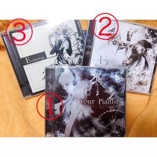 無力P 同人CD ボカロ 初音ミク(ボーカロイド)