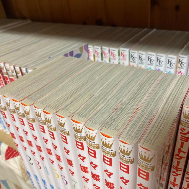 集英社(シュウエイシャ)の日々蝶々 1〜12巻セット 全巻 森下suu エンタメ/ホビーの漫画(少女漫画)の商品写真