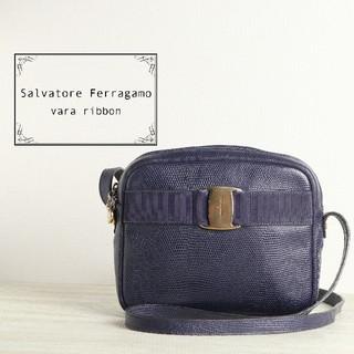 Salvatore Ferragamo - Ferragamo フェラガモ ヴァラ 型押し レザー ショルダー バッグ