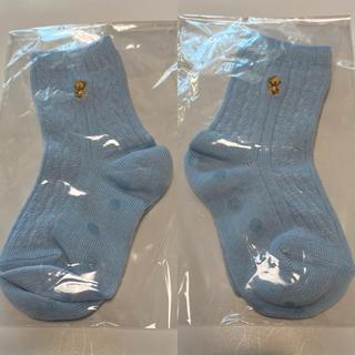 familiar - 新品未使用品!familiarファミリア.靴下.12〜14cm.水色×クマ刺繍