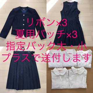 私立女子高制服