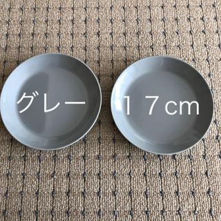 iittala - イッタラ  ティーマ パールグレー 17cm 2枚セット