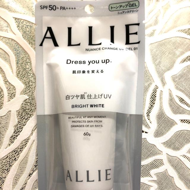 ALLIE(アリィー)のアリィー ニュアンスチェンジ UV  ニュアンスグリーン コスメ/美容のボディケア(日焼け止め/サンオイル)の商品写真