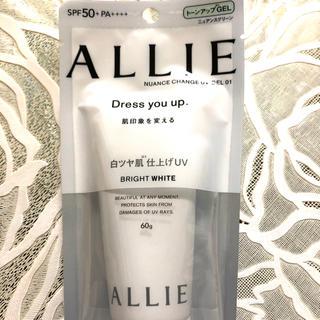 アリィー(ALLIE)のアリィー ニュアンスチェンジ UV  ニュアンスグリーン(日焼け止め/サンオイル)