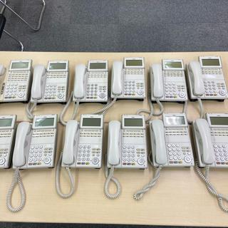 エヌイーシー(NEC)のビジネスホン NEC DT700シリーズ(OA機器)