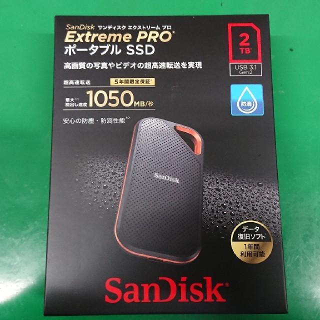 SanDisk(サンディスク)の【最新型】エクストリーム プロ ポータブルSSD 2TB スマホ/家電/カメラのPC/タブレット(PC周辺機器)の商品写真