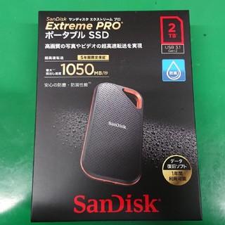 SanDisk - 【最新型】エクストリーム プロ ポータブルSSD 2TB