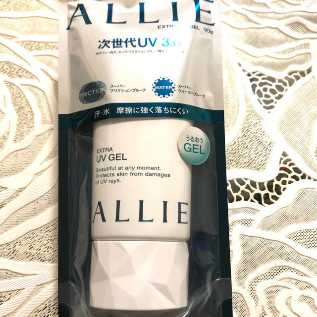 ALLIE(アリィー)のアリィー エクストラ UV ジェル 90g コスメ/美容のボディケア(日焼け止め/サンオイル)の商品写真