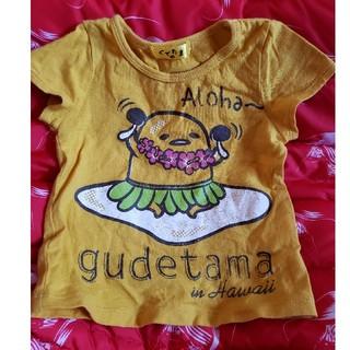 グデタマ(ぐでたま)のぐでたま アロハ柄Tシャツ(Tシャツ/カットソー)