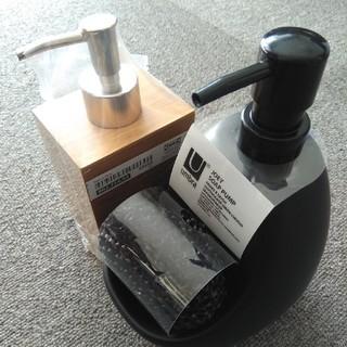 ACTUS - 新品未使用!アンブラ Umbra IKEA ソープスペンサー