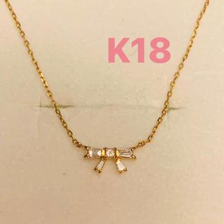 agete - K18 0.06ct ダイヤモンドネックレス