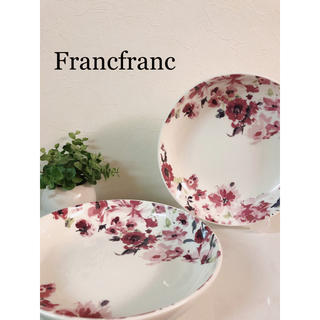 フランフラン(Francfranc)のFrancfranc パスタプレート 2枚セット 新品 送料無料(食器)