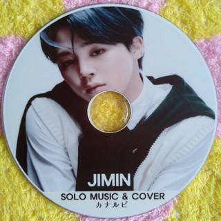 防弾少年団(BTS) - ❤BTSJIMIN❤ソロ&MUSIC&COVER カナルビDVD