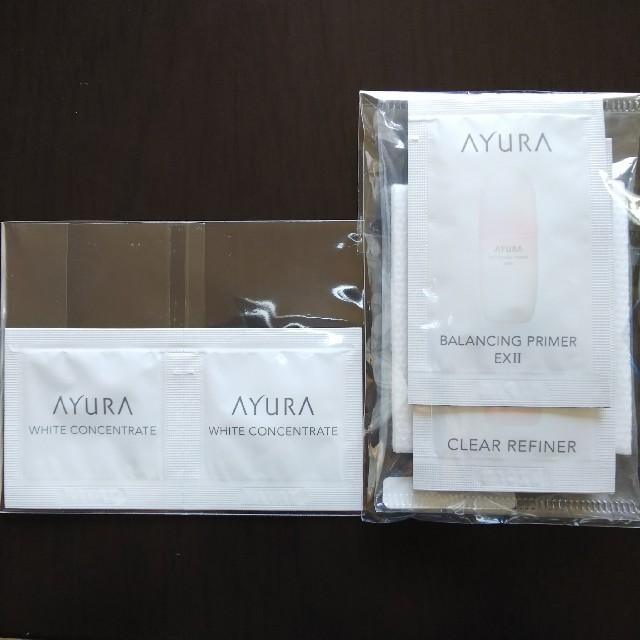 AYURA(アユーラ)の【サンプル】アユーラ 美白美容液・化粧液・角層ケア化粧水・コットン×各2 コスメ/美容のキット/セット(サンプル/トライアルキット)の商品写真
