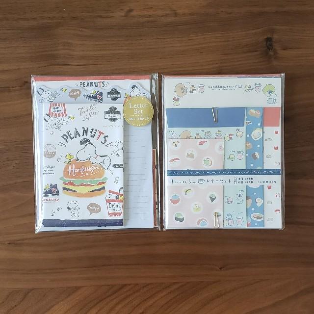 SNOOPY(スヌーピー)の専用商品 スヌーピー&すみっコぐらしレターセット エンタメ/ホビーのおもちゃ/ぬいぐるみ(キャラクターグッズ)の商品写真