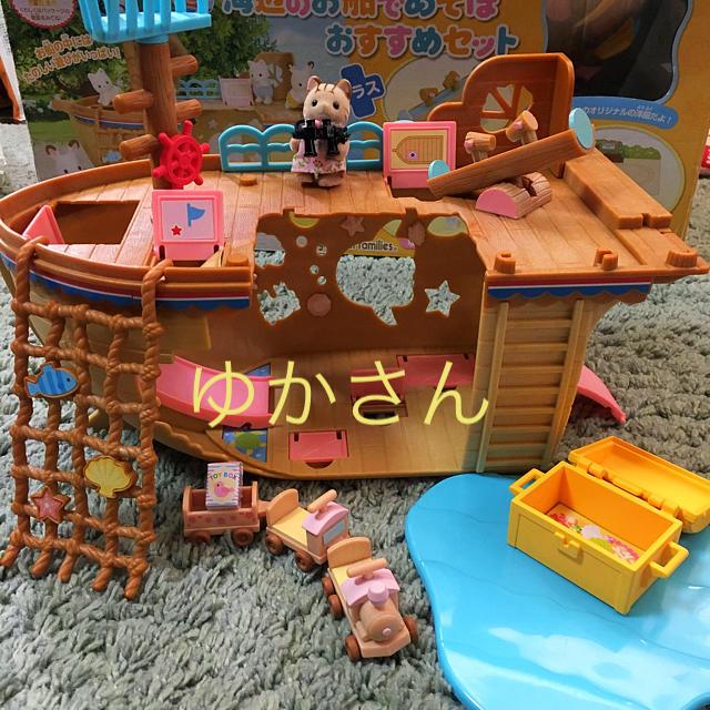 EPOCH(エポック)のシルバニア 海辺のふね セット キッズ/ベビー/マタニティのおもちゃ(知育玩具)の商品写真