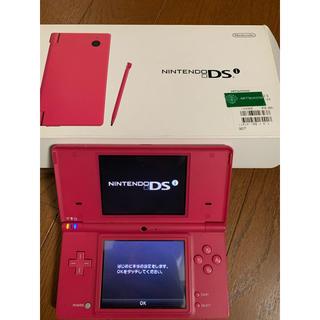 ニンテンドーDS - NintendoDSi