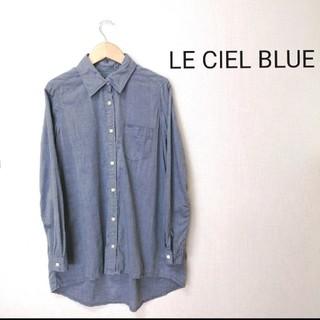 LE CIEL BLEU - 【美品】ルシェルブルー LE CIEL BLUE シャツ くすみブルー Lサイズ