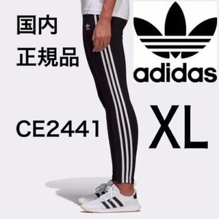 adidas - adidas originals タイツ 黒 XL ce2441