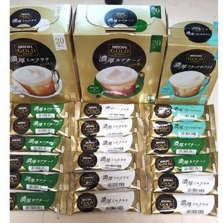 Nestle - ネスカフェ 濃厚ミルクラテ 濃厚カプチーノ 濃厚フラットホワイト アソートパック