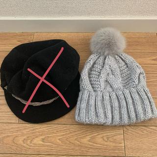 H&M - ニット帽 キャスケット 2点セット