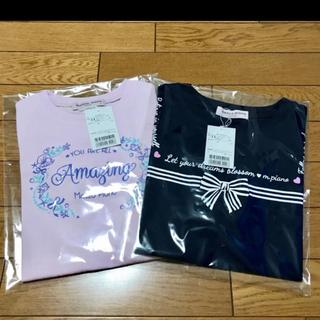 mezzo piano - 新品未開封☆メゾピアノ 半袖 Tシャツ 2枚セット 140