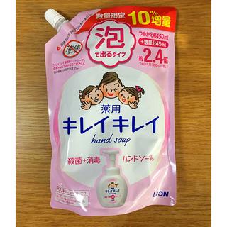 LION - キレイキレイ 泡ハンドソープ 詰替用 10%増量