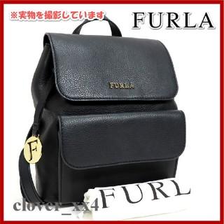 フルラ(Furla)のフルラ リュック サック 美品 ブラック 黒 レザー FURLA リュックサック(リュック/バックパック)