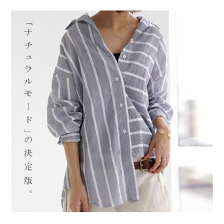 antiqua - antipueストライプアシメシャツ完売商品サイズフリー新品