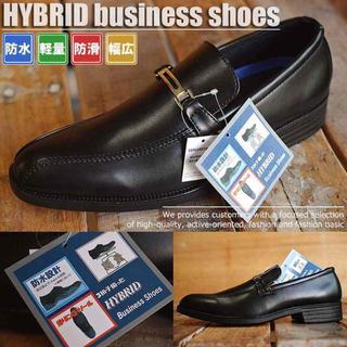 新品 ビジネスシューズ メンズ レイン ブーツ  EEE 黒 24.5㎝(長靴/レインシューズ)