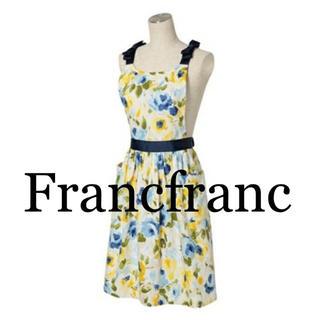 フランフラン(Francfranc)の母の日 Francfranc エプロン 新品 未開封 送料無料(その他)