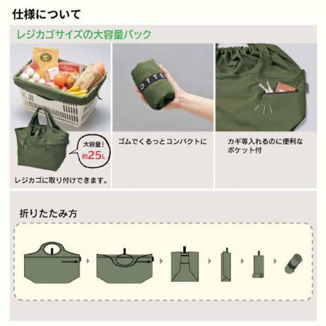 カーキ レジカゴバッグ モッテル エコバッグ トートバッグ 人気商品 無地 レディースのバッグ(エコバッグ)の商品写真