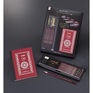 ミツビシエンピツ(三菱鉛筆)の三菱鉛筆 創業130年記念『 uni(ユニ)硬度B 』 プレミアムノートブック付(ペンケース/筆箱)