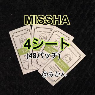MISSHA - ミシャにきびパッチ 🌿  ニキビパッチ ミシャニキビパッチ