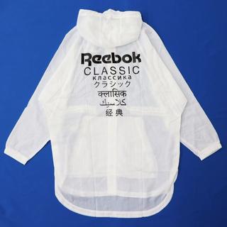リーボック(Reebok)の(新品) Reebok ナイロン ポンチョ(ポンチョ)