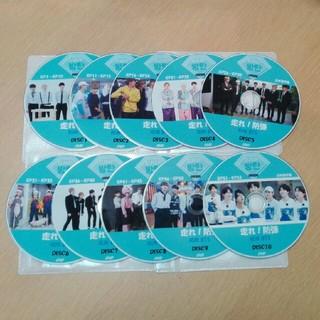 防弾少年団(BTS) - 防弾少年団DVD(走れ!防弾10枚セット)
